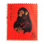 赤猿切手の買取